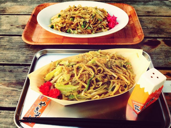 Yakisoba Noodles Yummy Japanese Food