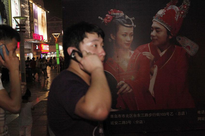 Youth Of Today Cityscapes Fujifilm China City Fujifilm X100T Qingdao China Here Belongs To Me China 2016 2016 EyeEm Awards China City Life Lifestyles People Love China Fine Art Photography Street Color