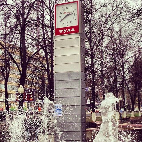 Tula There Pervomaiskaya Street Fountains Clock Park Square Antkuz Forest Travel Super Russia