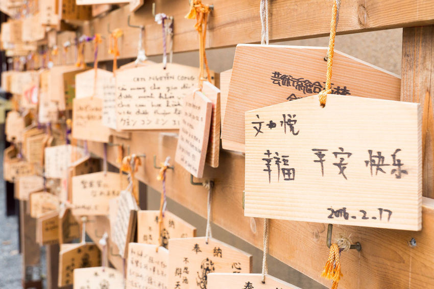 Architecture Clip Culture Cultures Day Hanging Hope - Concept Japan Japan Culture Japan Photography No People Note - Message Outdoors Postcard Reminder Text EyeEmNewHere