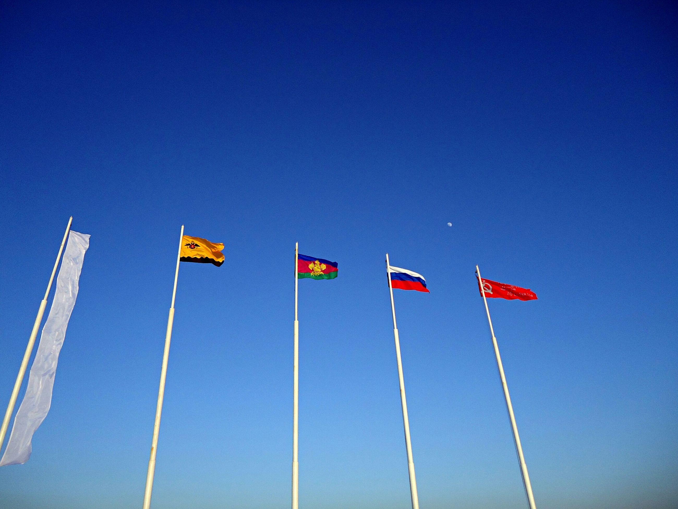 National flag waving against blue sky