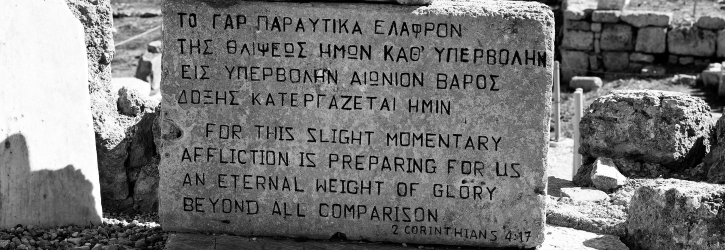 St Paul's Ancient Corinth Greek English St Paul Ancient Corinth Bible Passage Black And White Photography Outdoors Greece Corinthia No People