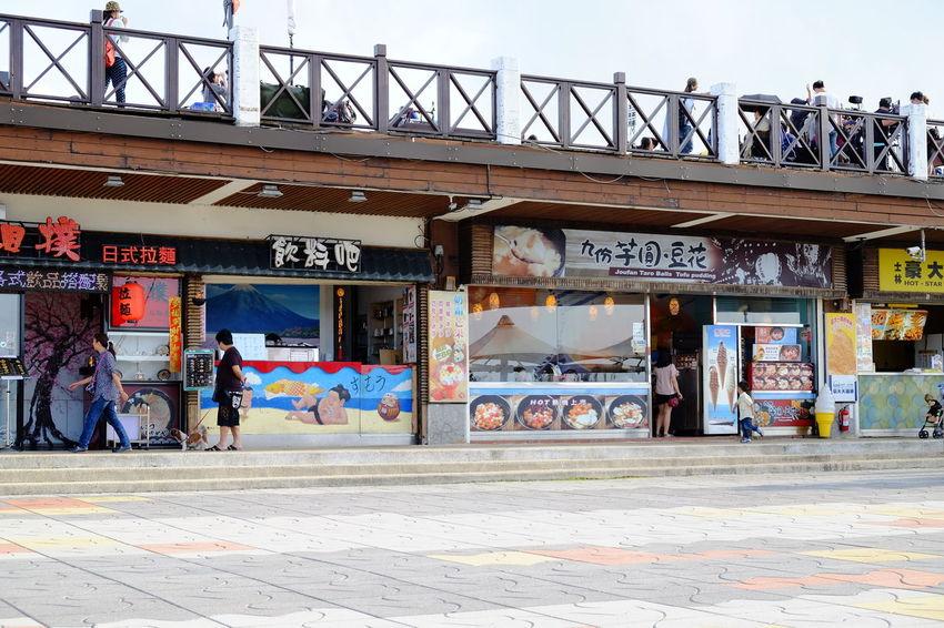 台湾、淡水 Damshui Danshui Fujifilm Fujifilm X-E2 Fujifilm_xseries Outdoors Taiwan Tanshui Travel Travel Photography XF18-55mm 台湾 台湾旅行 淡水 淡水老街 Danshui Old Street 臺灣