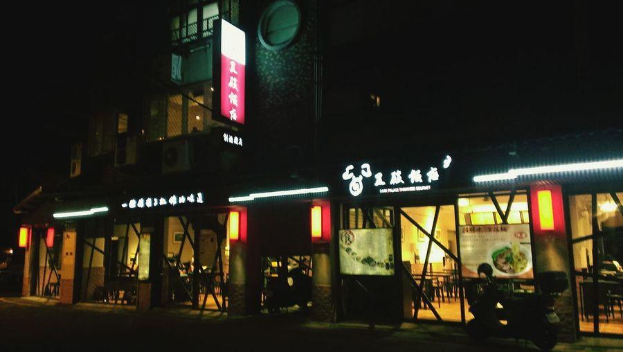 Refurbished Asian Food