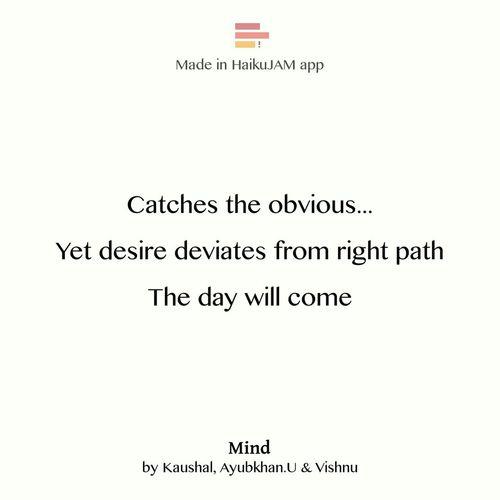 Desire Desirous