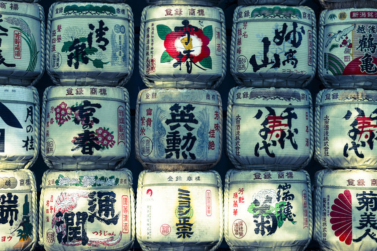 Abundance Arrangement Backgrounds Barrel Barrels Choice Close-up Collection Color Cast Communication Cross-process Day Effect For Sale Full Frame In A Row Indoors  Japanese Sake Large Group Of Objects No People Retail  Sake Variation Wine Cask X-process