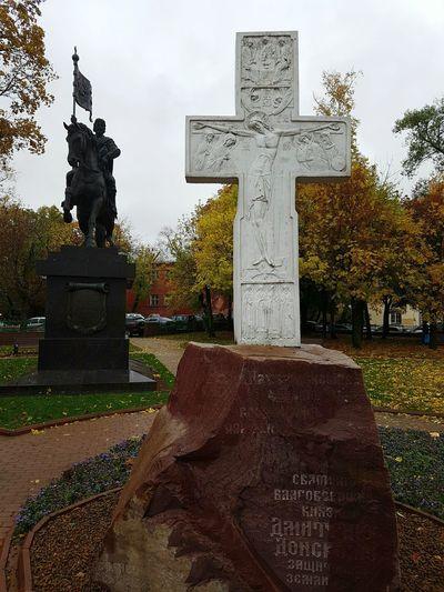 Дмитрий донской ДмитрийДонской Дал пизды татарам Dmitriy Donskoy Monument Cross Holy Cross Moscow