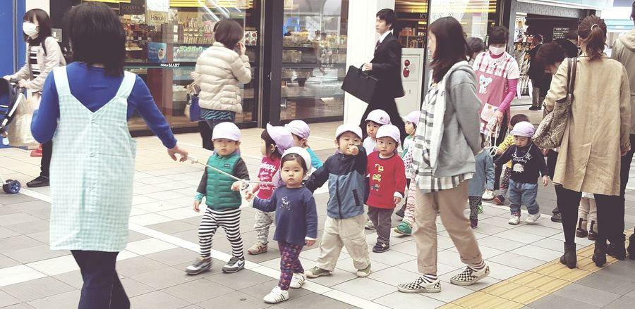 Train Station Teachers Walk Small Kids In LINE