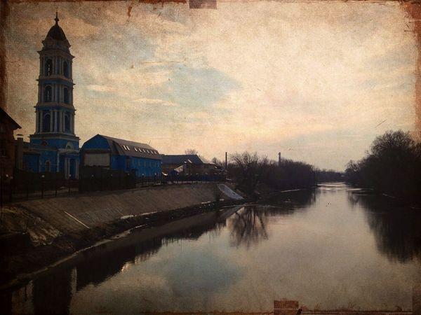 Traveling Noginsk Open Edit