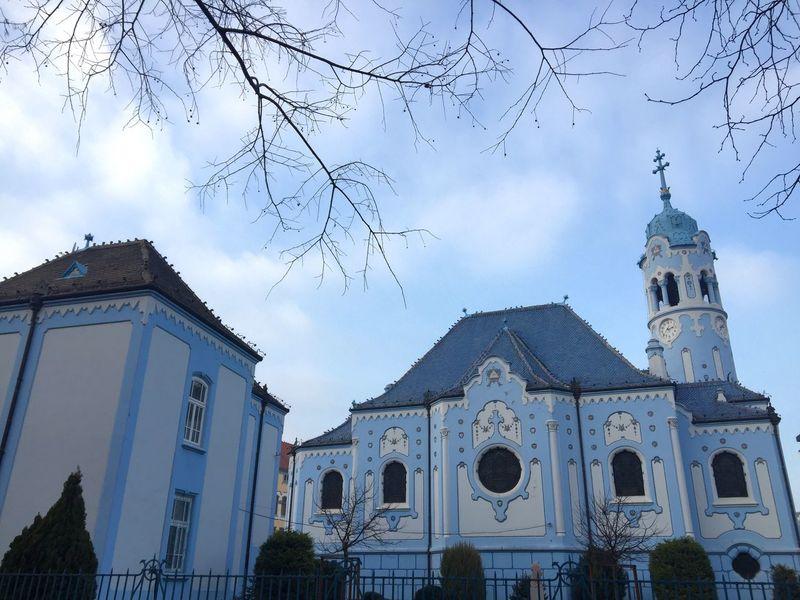 Bratislava Saint Elizabeth's Church Blue Church Pressburg Slovakia Slovak Slovenská Blue