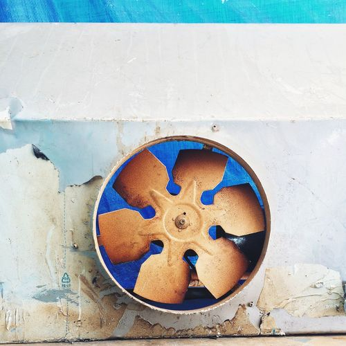 Rusty exhaust fan
