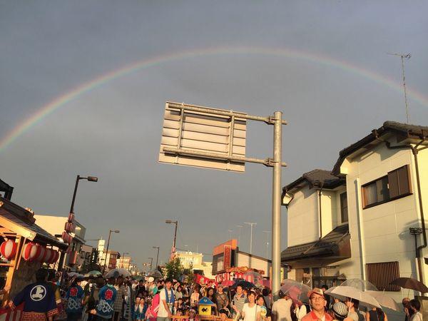rainbow 😚 0718 Saturday Festival