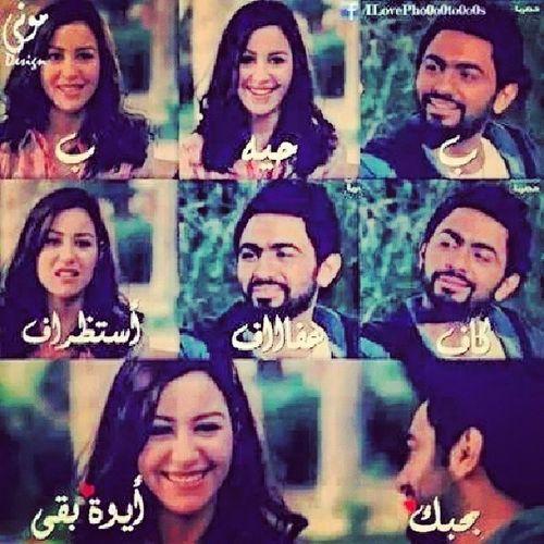 Aywa_b2a Heeeee7