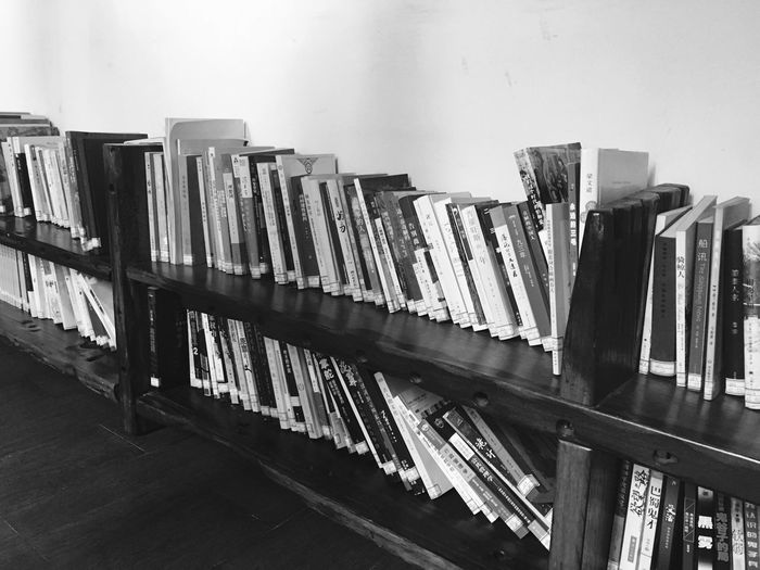 View Of Books On Shelf