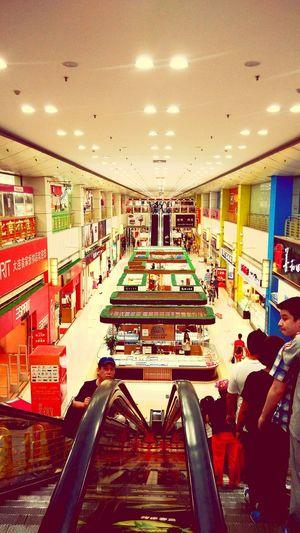 Shop, china