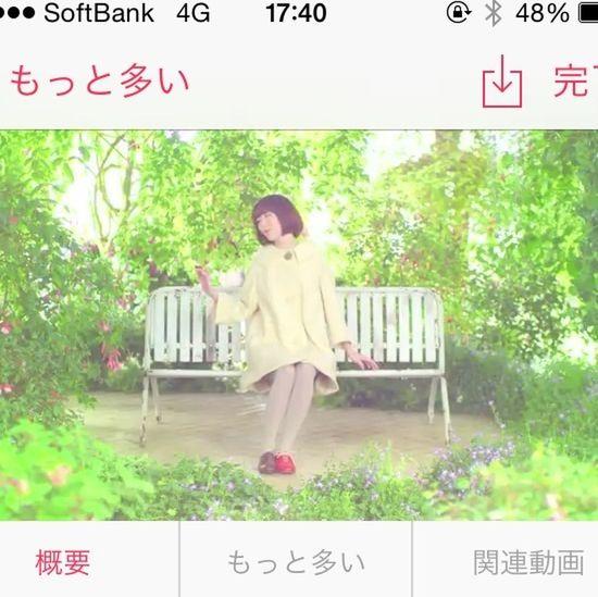 このPVほんとにかわいい♪ Moumoon トモダチコイビト Yuka  Cute