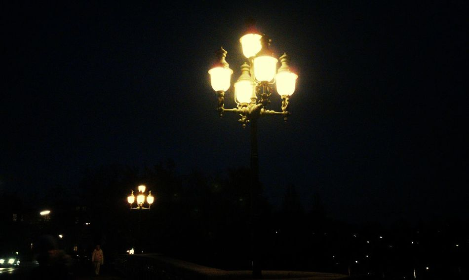 Night Lights Walking Around Alster
