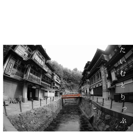 EyeEm Nature Lover Monochrome 大正ロマン 銀山温泉