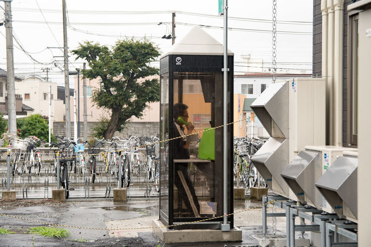 EyeEm Selects Business Finance And Industry Day Outdoors City Sky Rain Phone Booth Japan Yamagata-shi