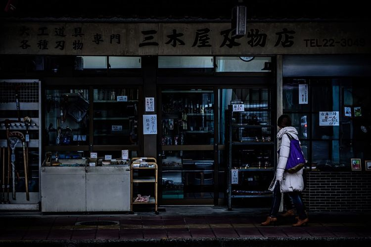 Cutlery shop Shopping Time Walker In Japan Tottori, Japan Urban Exploration Capture The Moment The Week On EyeEm Full Length One Person Store Text Retail  Real People Night Standing Adult Business Finance And Industry One Woman Only People Architecture Vending Machine Outdoors City