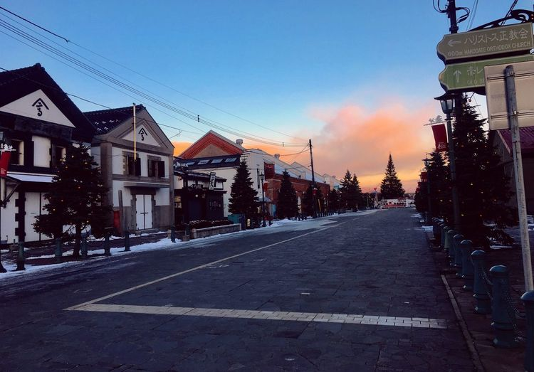 Traveling Home For The Holidays Road Roadtrip Road Sign Paved Street Stonepavement Japanesestreet Hakodate ChristmasCity Japan Christmas Tree Christmasmood Christmas Decoration ChristmasAtmosphere Christmasaroundtheworld Christmas In Asia ASIA Asian  Holiday Trip