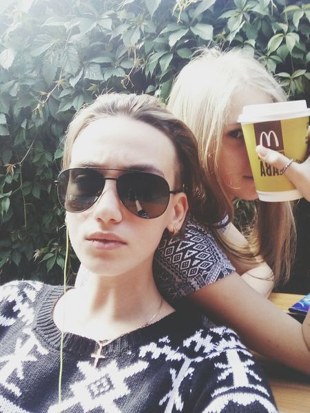 My BFF And I ✌ Nice Great Day  💡 Light Sky⛅ Walk New Photography 😚 Sun Is Shining The Weather Is Sweet 😚 Grape Leaves 😚 My Town Favorite Glasses 😚