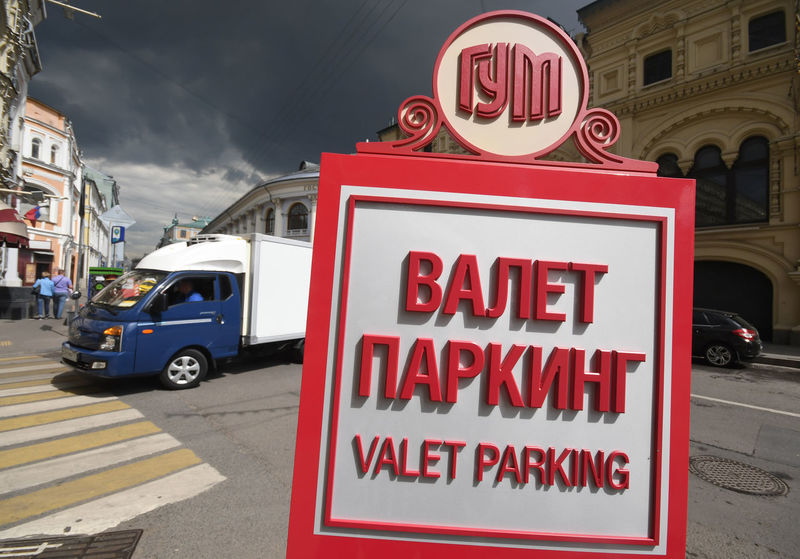 Valet Parking GUM Moscow Hauptstadt Capital Moscow City Moscow, Russia Moscow, Москва Parkservice Russland Shopping Center Shopping ♡ VALET PARKING Architecture Built Structure Communication Day Einkaufszentrum Shopping Mall Sign Text Tourism Western Script