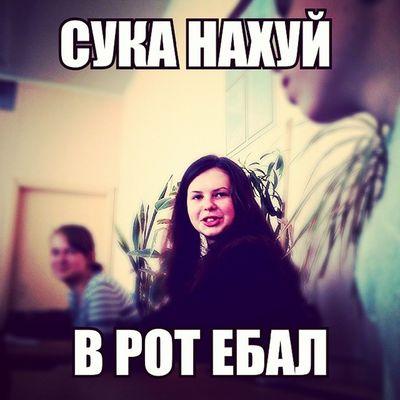То чувство,когда твоя одноклассница создатель МЕМОВ:)