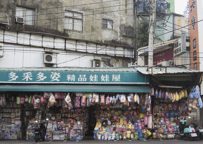 #market #Taiwan Architecture Asian  City City Life For Sale Market Market Stall Retail  Shopping Store Street Streetphotography Suburb Taiwanese Toy Photography Toys