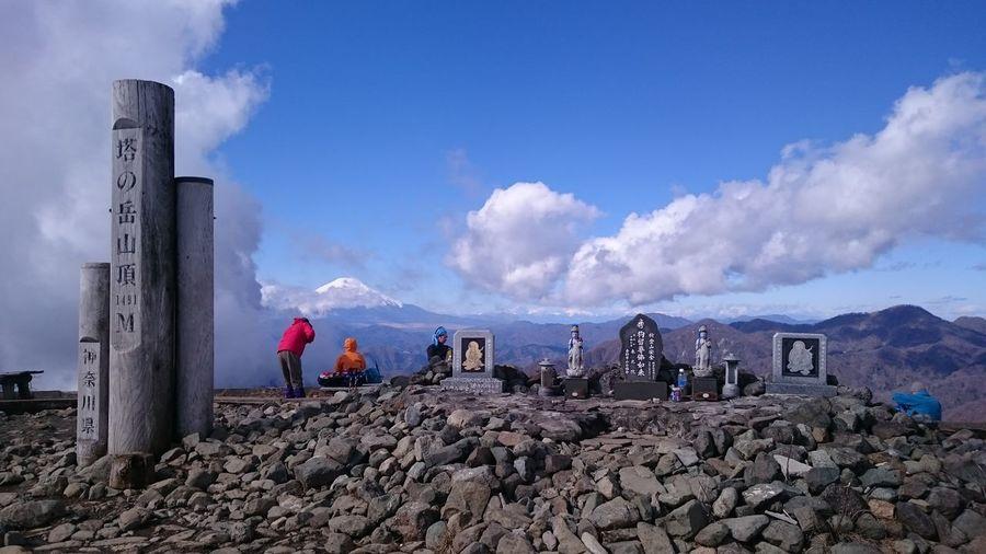 塔ノ岳山頂より。 Landscape Nature Mountains Clouds And Sky Mt.Fuji Taking Photos Japan Enjoying Life EyeEm Nature Lover Outdoor Photography EyeEm Best Shots カメログ Hello World