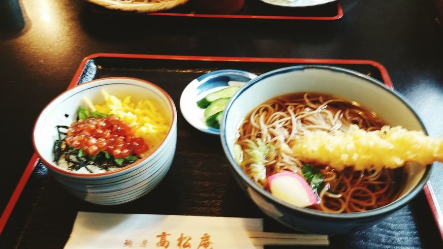 My World Of Food Japanese Food Noodles Delicious
