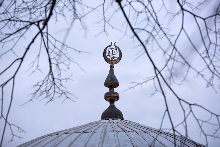 Alem Allah's Name Beatiful Cami Kubbe, Mesjid Metal Mosque Peaceful Place Of Worship Religion