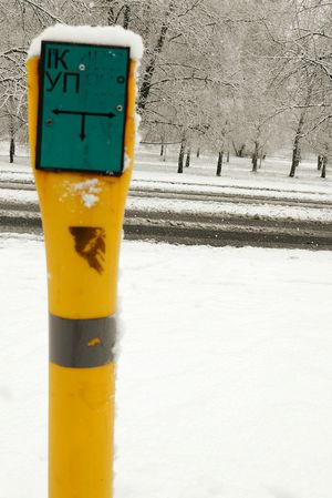 Taking Photos Pavement On The Road Road Roadside Winter Snow Belarus Ice Hello Winter Photography Nature Photography Gas Pipe Sign Signpost