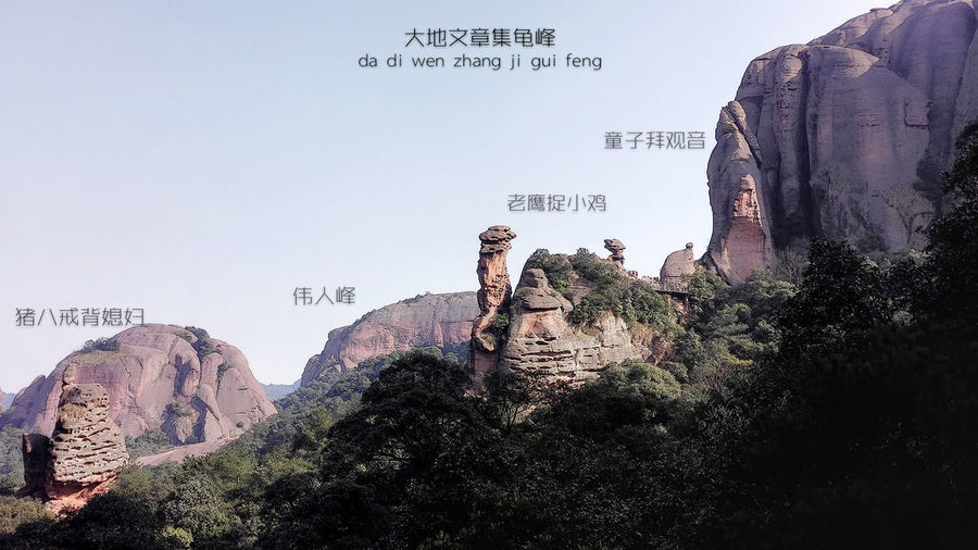 Guifeng Guifeng Yiyang,jiangxi Shangrao Scenery Hometown Landscape Southern China Spring Resort Beautiful Nature Chinese Poem Pictography EyEm New Here EyeEmNewHere Legendary Pictograph Pictographic Stones Huaweiphotography Scenary EyeEmNewHere Phonegraphy Phone Photography Phoneonly PhonePhotography