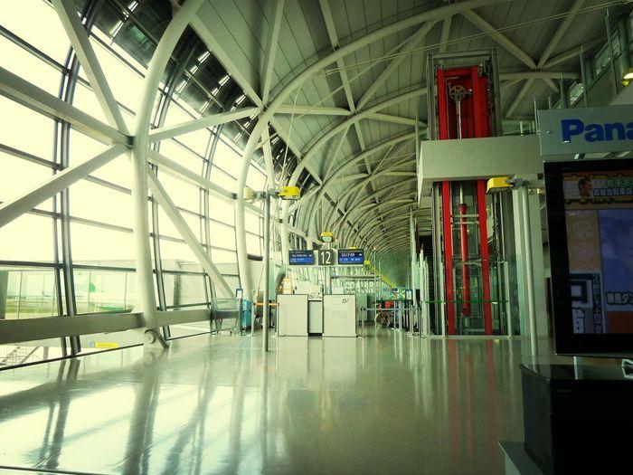 4 hour layover at Kansai, Japan :-( Japan Kansai Airport Travel