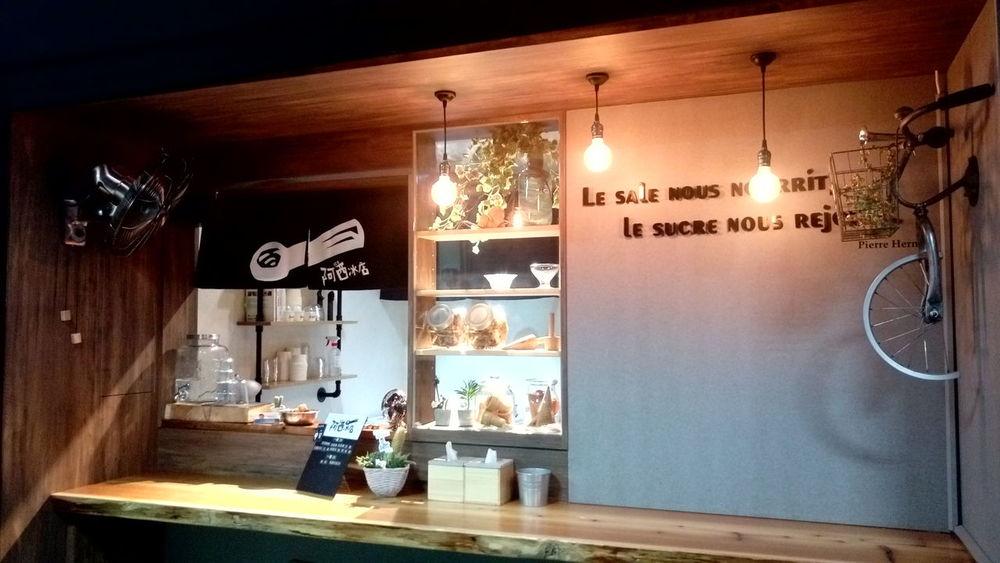 西市場阿西冰店 Gelato Ice Cream Pingtung West Market 屏東 屏東西市場 阿西冰店 冰淇淋🍦 雞蛋糕 Pingtungfood Yummy Cest La Vie