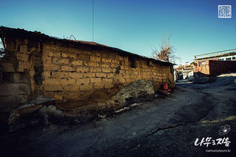 Village Alp