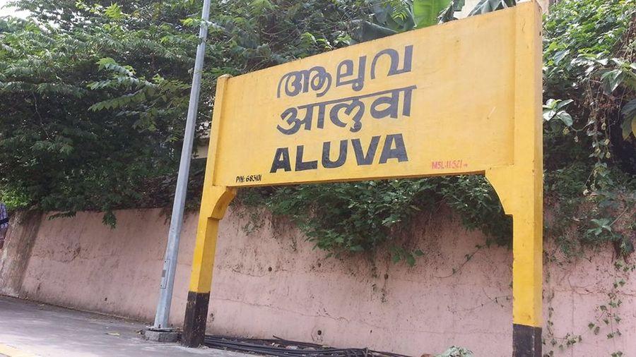 Periyar Nagar Aluva Aluva Kerala Aluva Railway Station Ernakulam Ernakulam District Greater Kochi India India Travel Kerala Railway Station Railway Station Platform Railwaystation Station