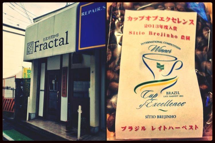ブラジル レイトハーベスト Coffee Beans