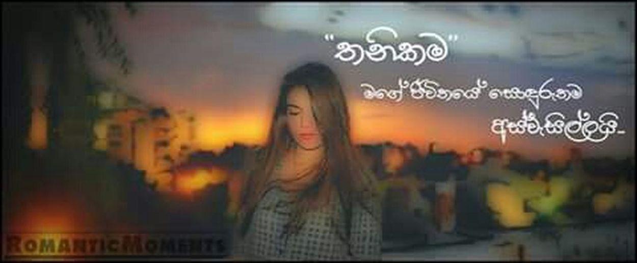 Dimuthu