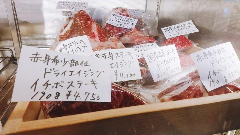 明日からダイエットがんばります😭💔食べたあと毎回言ってる…底無しループ…腹パン… Steak Beef Lunch