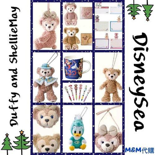 想要送自己一個聖誕禮物嘛? 想要為自己增添一點可愛的元素嘛? 來關注我們M&M代購就對了啦 各種Disney Sea的商品都可以 而且價錢真的很合理啦 心動不如馬上行動啊各位先生女士們 M &M代購 DisneySea Duffy ShellieMay cute Christmas 2013 life MayLih