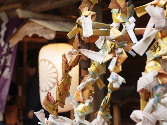 派手なお神籤でした(^-^) 吉野 神社 お神籤 Shrine Japanese Shrine
