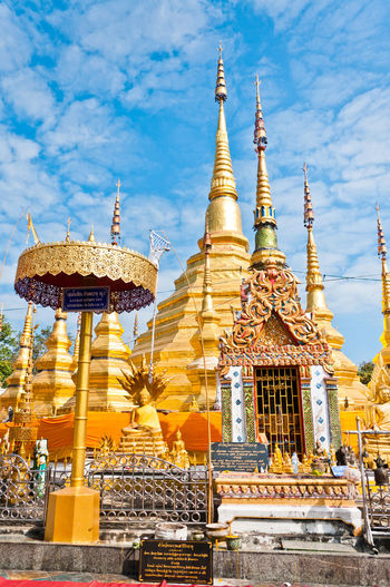 Architecture Blue Cultures Day Gold Gold Colored No People Outdoors Place Of Worship Religion Sky Spirituality Statue Travel Travel Destinations