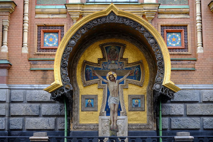 Arch Architecture Bas Relief Building Exterior Day Fresco Human Representation No People Outdoors Place Of Worship Religion Representing Spirituality Statue