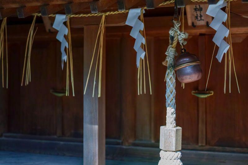 京都市伏見区深草・藤森神社 Fujinomorishrine Kyoto Bell Japanese Shrine Japanese Traditional Taking Photos EyeEm Best Shots EyeEm Gallery From My Point Of View The Week on EyeEm No People Hanging Architecture Built Structure Decoration Building Indoors  Spirituality Creativity Place Of Worship Religion Representation