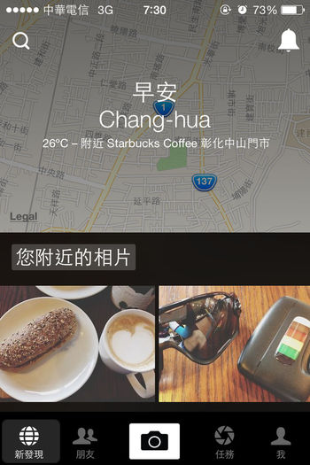 Cafe Latte Drinking A Latte Enjoying Life Relaxing 👸👑💄💎💋 city
