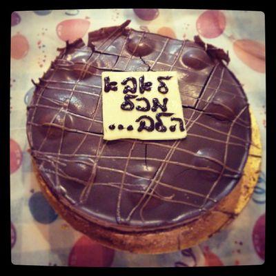 Cake Yami Birthday