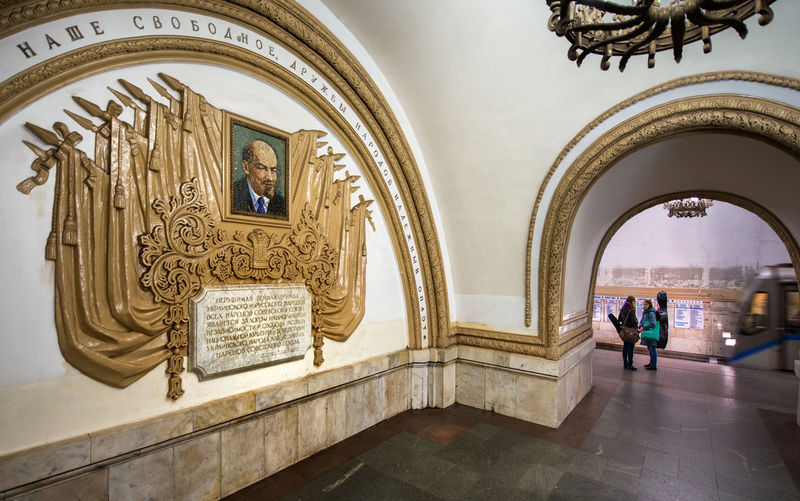 Russia, Moscow, metro station Kievskaya Adult Adults Only Arch Architecture Day Full Length Indoors  People Russia, Moscow, Metro Station Kievskaya Travel Destinations Vacations