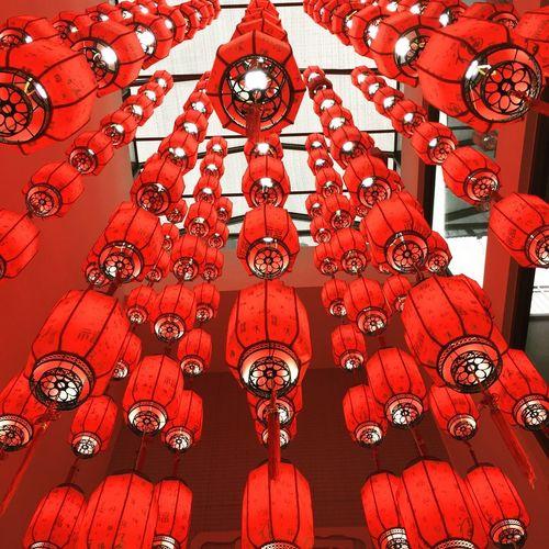 China Lighting